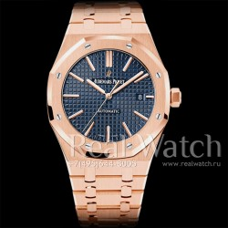 Audemars Piguet Royal Oak Selfwinding 41 mm (Арт. RW-9254)